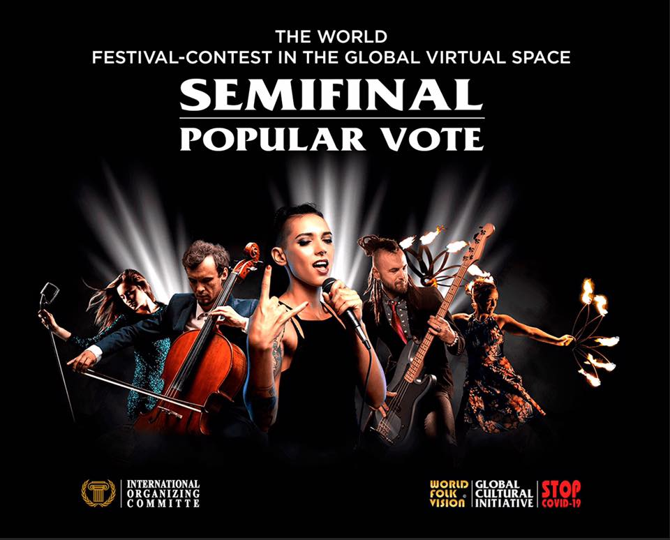 the world festival-contest in the global virtual space Semifinal - popular vote